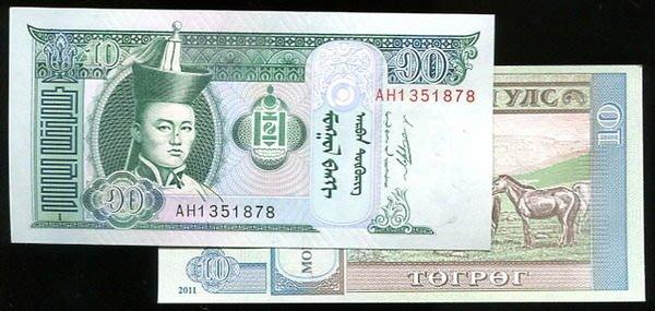 Mongolia(蒙古紙幣),P-NEW,10-TUG.,2011,品相UNC
