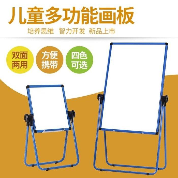 兒童畫板可升降折疊寫字板白板雙面磁性支架式家用小黑板畫畫板