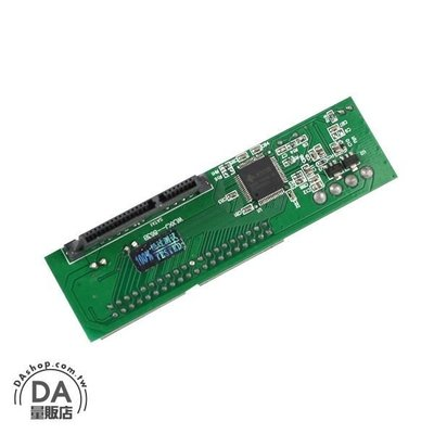 SATA轉IDE 3.5吋硬碟 轉接卡 高相容性 電腦周邊(20-1673)