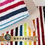 【Sorema 舒蕾馬】繽紛海洋條紋風毛巾- SHIN...
