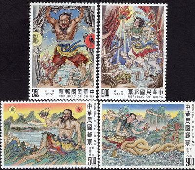 【真善美集郵社】台灣新票(如圖)特317創世神話4全上品