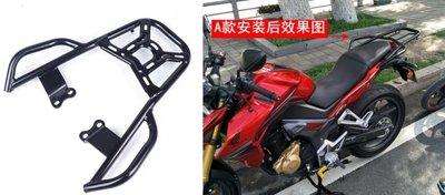 Honda CB190R 電單車尾架 尾箱架