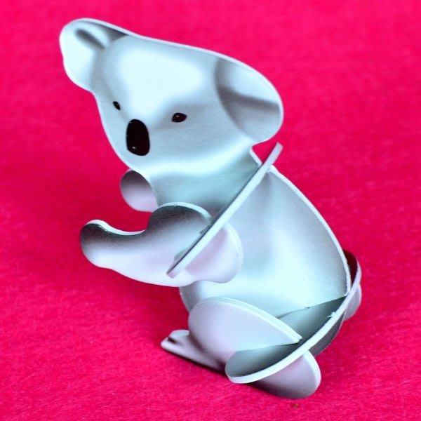 佳廷家庭 親子DIY紙模型3D立體拼圖贈品獎勵品專賣店 昆蟲館動物園 袋裝野生動物4無尾熊 卡樂保