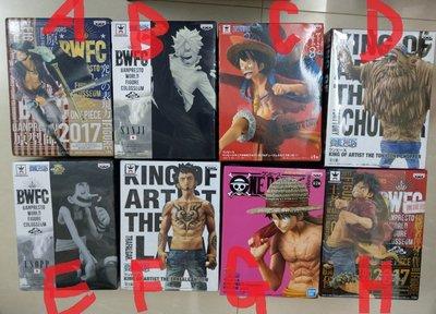 全新 日本 金證 正版 海賊王 魯夫 狂暴 喬巴 羅 騙人布 頂上 鷹眼 艾斯 藝術王者 BWFC 景品 寬盒 公仔