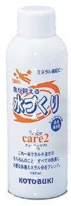 A。。。青島水族。。。KO458378 日本KOTOBUKI-------魚隻微量元素增強劑==150ml