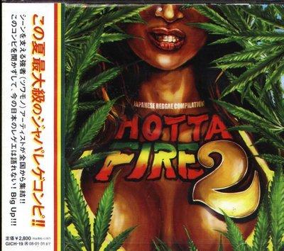 K - Japanese Reggae Compilation Hotta Fire 2 日版 CD NEW YOSHI