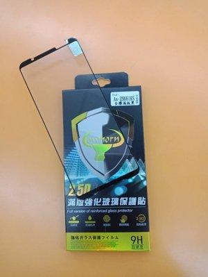 【櫻花市集】全新 ASUS ROG Phone 3.ZS661KS 專用2.5D滿版鋼化玻璃保護貼 防污抗刮 防破裂