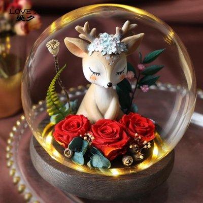 店長推薦❤永生花禮盒玻璃罩玫瑰花送愛人老婆女朋友閨蜜生日禮品情人節禮物