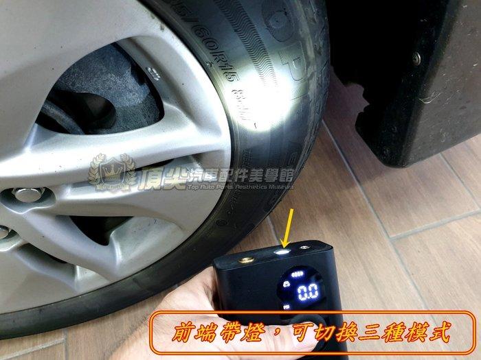 無線電動打氣機 保固一年 充氣機 輕巧 數碼顯示值 便利型打氣機 偵測胎壓 車用手電筒 閃爍 汽車 機車 輪胎電動打氣機