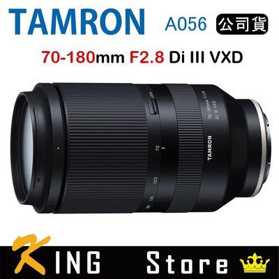 【限量現貨】Tamron 70-180mm F2.8 Di III VXD A056 騰龍(公司貨) FOR E接環#5