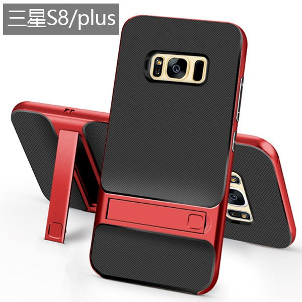 三星 S8 plus 手機殼 懶人支架 軟套 S8plus 保護套 軟殼 矽膠套 防摔 全包 艾麗格斯│時光機