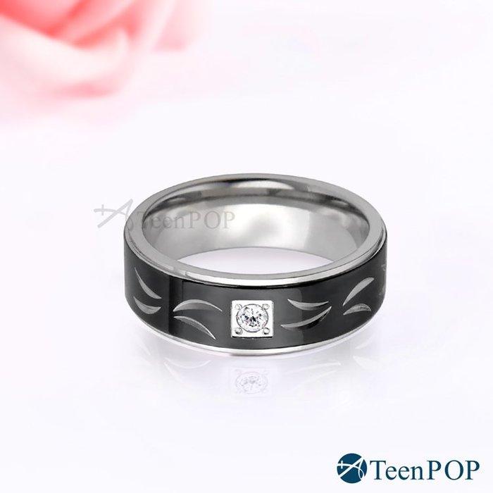鋼戒指 ATeenPOP 秋之荻 單鑽戒指 寬版戒指 AA106