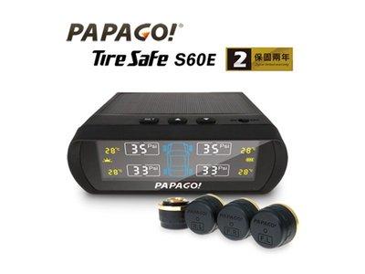 《達克冷光實體店面》PAPAGO ! TireSafe S60E無線太陽能胎外式胎壓偵測器