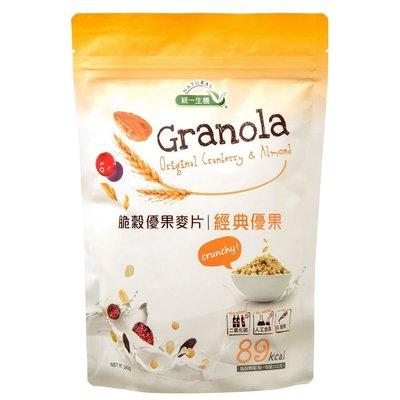 統一生機 脆穀優果麥片-經典優果 240g/包 【A01180】