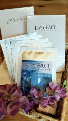 面膜 夏日的救星 Easy Face左旋C高畫質HD亮白面膜 桃園市