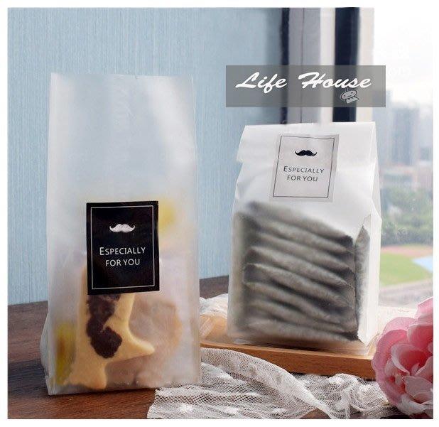 百搭 霧面長條平口袋 加厚款 50入 餅乾西點袋 平口袋 禮品包裝袋 手做餅乾袋 機封袋 熱封袋 霧面包裝袋