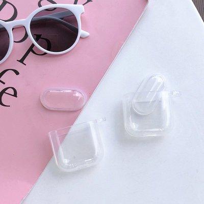 無線耳機保護殼 耳機套Apple蘋果airpods保護套air pods2代保護套不遮擋刻字蘋果耳機3代殼airpods pro三代無線藍牙耳機透明白色套3