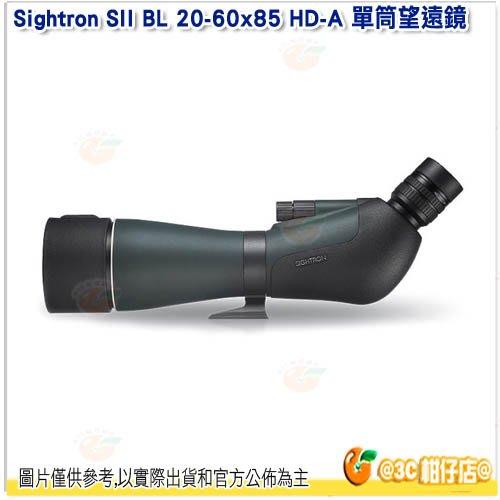 @3C 柑仔店@ 美國 賽特龍 Sightron SII BL 20-60x85 HD-A 單筒望遠鏡 公司貨 彎角單筒