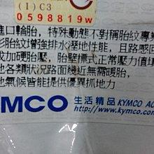 欣輪車業 象牌專賣店 Metzeler Z6 130/70-12 62P 自取2000元