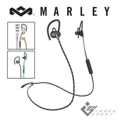 【公司現貨/ 一年保固/ 免運】Marley Uprise 藍牙運動耳機