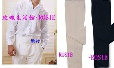 【演出show】~ 禮服式西裝長褲~ 黑,白2色 SIZE: S, M, L ,XL 長褲*1+腰封*1