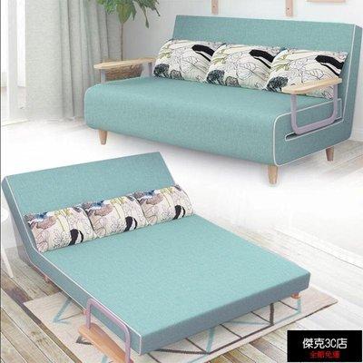 【促銷免運】折疊床單人辦公室午睡午休床雙人家用客廳可折疊沙發床【傑克3C店】