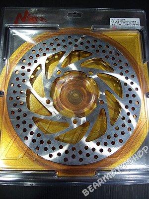 【貝爾摩托車精品店】NCY 固定碟 圓碟 245mm 碟盤 二代 三代 四代新勁戰 BWS BWSR SMAX適用後碟