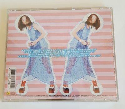 徐懷鈺 妙妙妙、飛起來、 你還記得嗎、我是女生.....CD (滾石唱片)