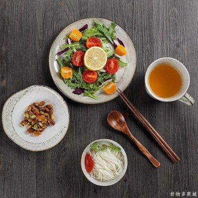 好物多商城 日式一人食飯碗平盤馬克杯套裝 原創窯變麻點菜盤粥碗餐具