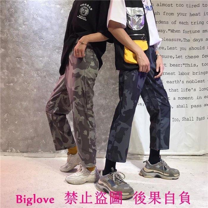韓國同款復古迷彩休閑松緊直筒九分褲 18男女款
