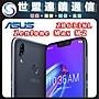 【連鎖通信台南世盟】ASUS ZenFone Max M2 ...
