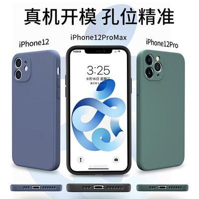 e12pro max液態硅膠12mini保護套全包防摔薄新款軟殼 海軍藍真膚液態硅膠殼-送原屏6D膜 iPhone 12