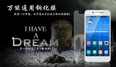 9H萬用   鋼化玻璃貼   螢幕玻璃貼  鋼化保護貼BenQ B505/ 王者5.7吋/ Vivo Xplay 台中市