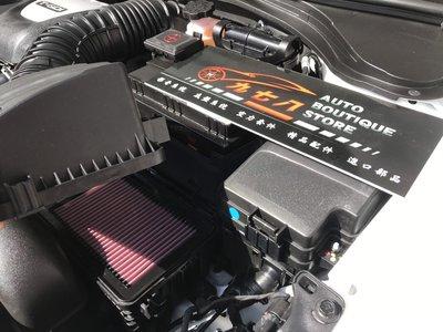 九七八汽車精品 現代 18年 ELANTRA Sport 專用 KN高流量進氣濾網 可重複使用 加速更為順暢 !