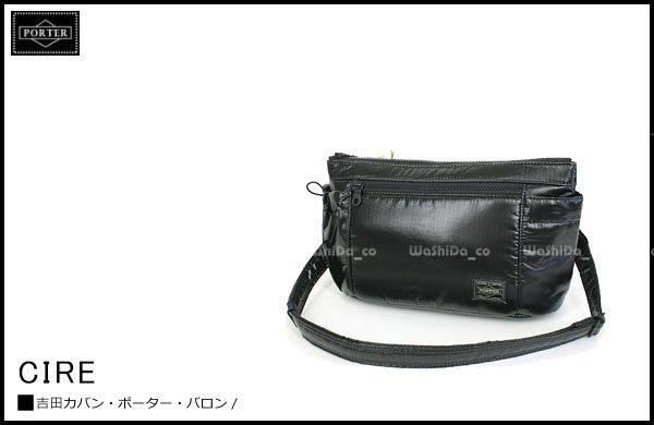 WaShiDa PLUS+【日本 吉田 PORTER × CIRE 系列 側背包 隨身包 S號 】- 預訂 598-09644