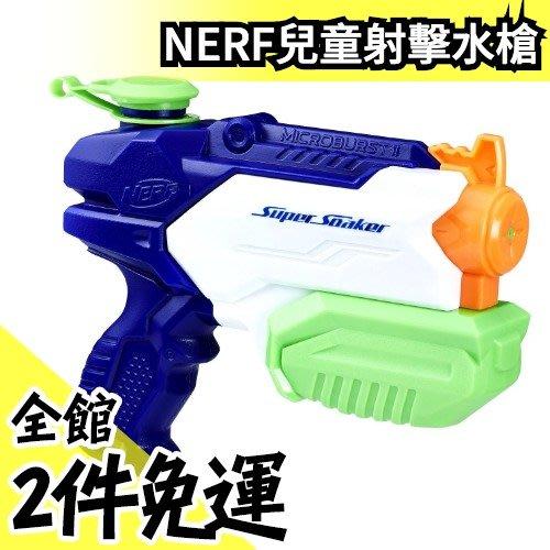 空運 日版 孩之寶 NERF Super Soaker 兒童射擊水槍 戲水玩具水槍 A9461【水貨碼頭】
