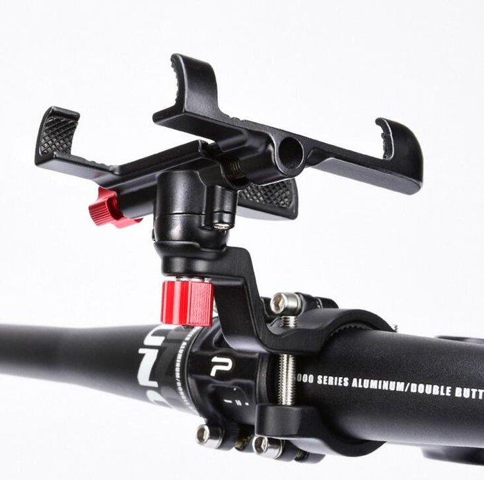 鋁合金手機支架 調節角度旋轉 自行車手機支架 騎行支架 山地車摩托車導航支架11062
