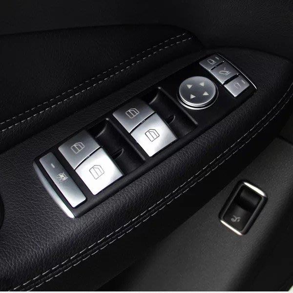 賓士BENZ車窗按鍵 升窗按鍵 解鎖件改裝貼片B E C 級CLA GLA ML GL GLE GLS內飾改裝