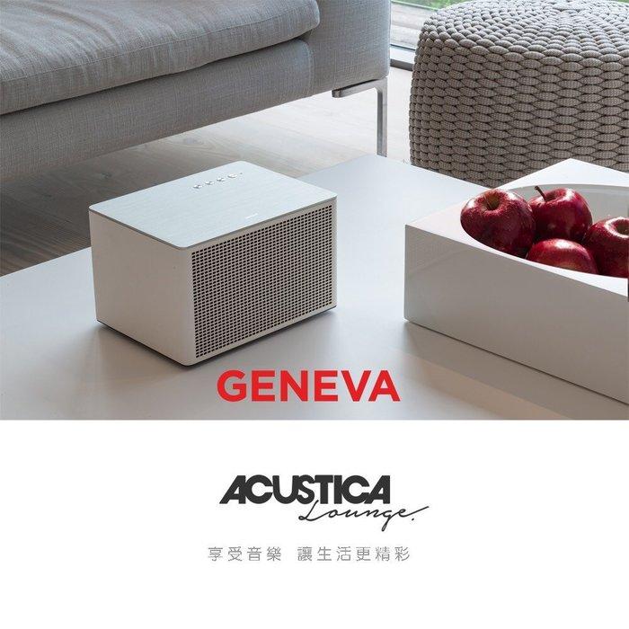 [視聽影訊] 可試聽 公司貨瑞士 手工精品藍芽喇叭 品牌 GENEVA (日內瓦) 型號 ACUSTICA lounge