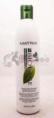 便宜生活館【洗髮精】MATRIX 美傑仕 頭皮髮療系列-控油髮浴500ml(新包裝)-易油、癢、會涼涼