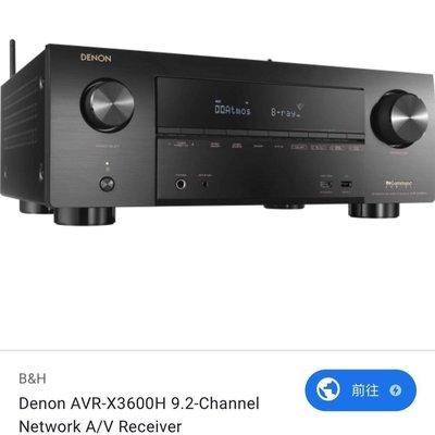 2020最新最便宜上市(竹北鴻韻音響)簽約經銷 環球之音 公司貨DENON AVR-X6500H  11.2家庭劇院來店議XxXXX