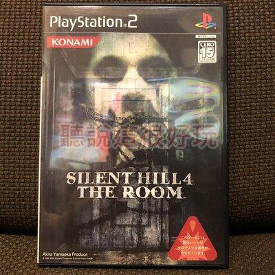 滿千免運 PS2 沉默之丘4 沉默之丘 4 Silent Hill 4 日版 正版 遊戲 8 T808