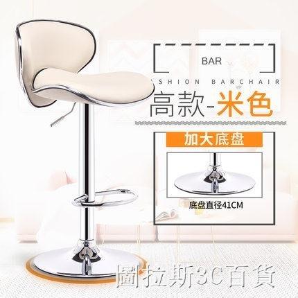 藝頌 吧台椅歐式升降高腳凳 現代簡約吧凳高凳子酒吧椅子靠背吧椅 igo【】