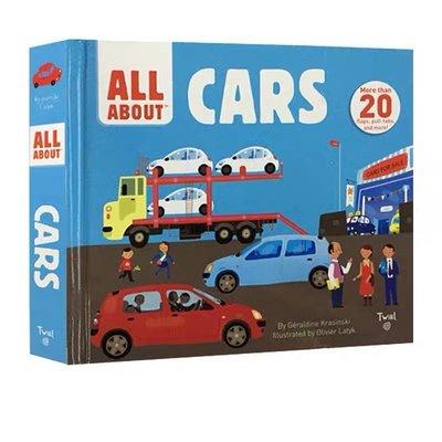 英文原版 Twirl All About Cars 精裝 翻翻操作書 幼兒SETAM科普啓蒙 汽車主題童書 兒童認知識物繪本 3-6歲