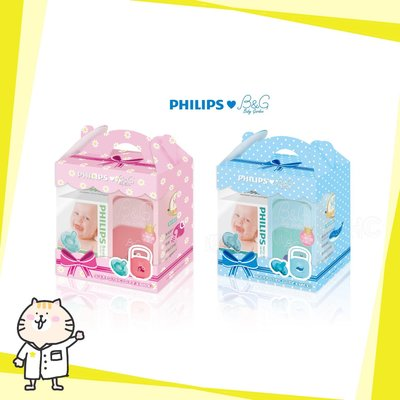 ⭐ PHILIPS 飛利浦香草奶嘴禮盒組 ( 4號奶嘴+收納盒 )⭐