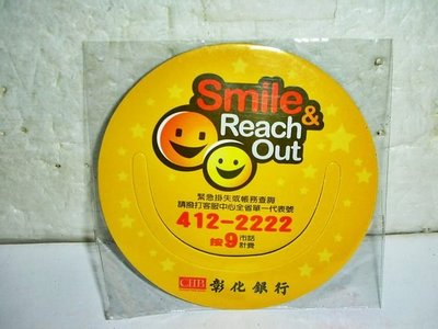S1.(企業寶寶玩偶娃娃)全新附袋彰化銀行Smile&Reach Out磁鐵(冰箱貼)還可當書籤值得收藏!
