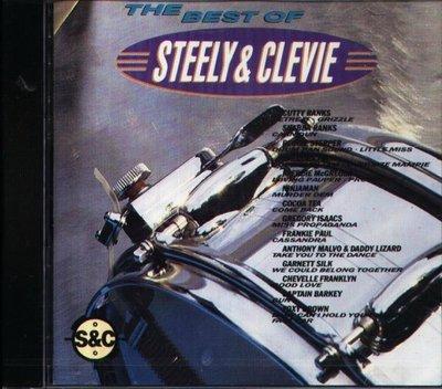 八八 - The Best Of Steely & Clevie - NEW