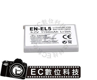 【EC數位】Nikon P520 P510 P4 P5100 P80 P500 ENEL5 EN-EL5 ENEL5電池
