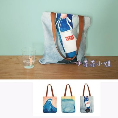 YIZI 新款 水彩系列 單肩包 手創 休閒購物包 浪/水面/手提袋 印花創作