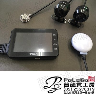 【普龍貢-實體店面】響尾蛇 全球鷹 X3 PLUS WiFi GPS 行車紀錄器 前後1080 FHD